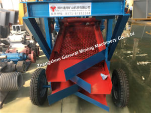 2017 New China Factory Cement Vibrating Gravel Screens pictures & photos