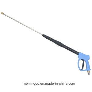 High Pressure Gun, Spray Gun (MG-004)