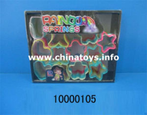 2016 Rainbow Circle New Cheap Promotional Gift Plastic Toy (10000105) pictures & photos