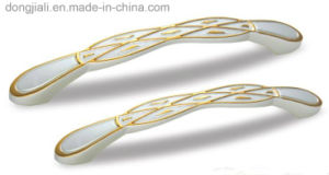 European Classical Golden &Ivory Cabinet Handle Ah-1020 pictures & photos