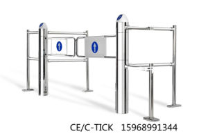The Factory Sale Supermarket Gate, Automatic Entrance Gate pictures & photos