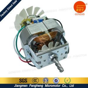 Jiangmen Fengheng Micro Motor pictures & photos