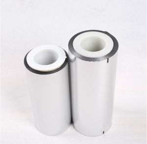 China Milk Aluminum Film Manufacturer