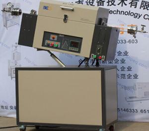 Laboratory Single Zone Rotation Furnance