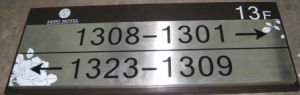 Building Stair Floor Identification ID Number Sign pictures & photos