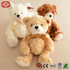 Princess Option Color Plush Toys High Quality Soft Teddy Bear pictures & photos