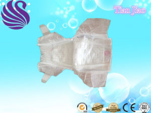 China Wholesale Disposable S-Cut Baby Diapers for Baby pictures & photos