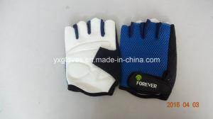 Glove-Half Finger Glove-Safety Glove-PU Glove-Sport Glove-Protective Glove pictures & photos