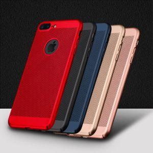 New Arrival! Unique Design Heat Cooling Phone Case for iPhone 7/ 7 Plus pictures & photos