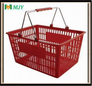 20 Liters Hand Basket Mjy-Tb17 pictures & photos