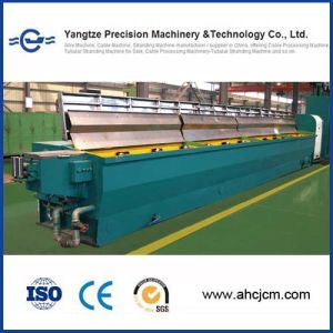 Aluminum (alloy) Rod Breakdown Machine, Cable and Wire Processing Machine with High Quality pictures & photos