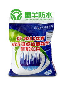 Crystalling Waterproof Coating 4*5kg/box pictures & photos