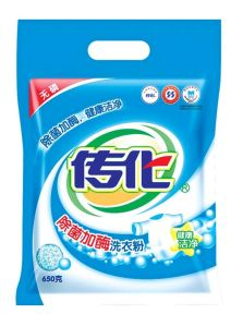 Packaged Detergent Powder to Africa pictures & photos