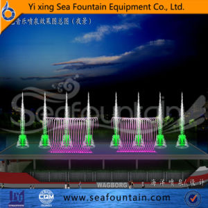 Many Combination Water Type Multimedia Music Fountain with Water Screen Movie pictures & photos
