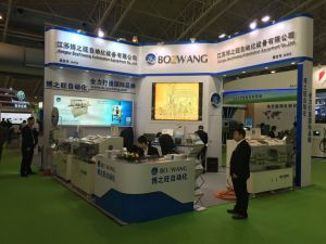 Hot Sale Wire Tinning Stripping Cutting Machine pictures & photos