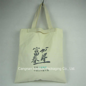 promotional Custom Printed Reusable Cotton Bag pictures & photos