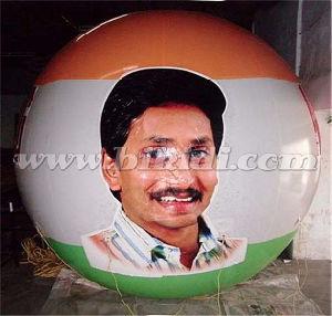 Elecion Parade PVC Round Helium Balloon with Full Printing K7051 pictures & photos