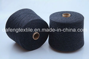 Cashmere/Lambswool Yarn, 50% Cashmere 50%Wool, 2/26nm