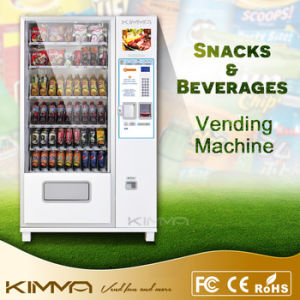 Refrigerated System Snack Vending Machine Operated by Mdb/Dex pictures & photos