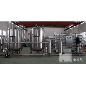 Automatic Water Treatment Whole Plant pictures & photos