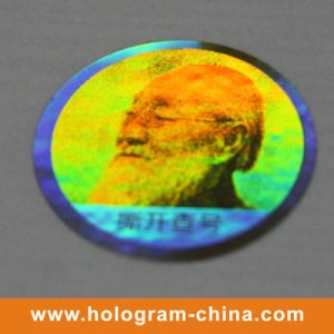 Customized Golden Laser Hologram Label pictures & photos