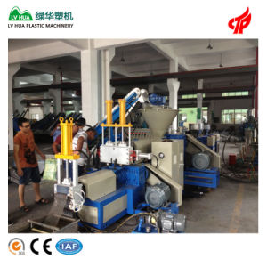 Ce PP/PE Soft Film Two Stage Plastic Recycling Machine pictures & photos
