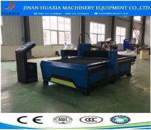 CNC Plasma Cutting Machine/CNC Cutting Machine pictures & photos