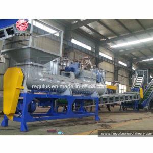 Pet Plastic Recycling Machine/Plastic Bottles Recycling Plant pictures & photos