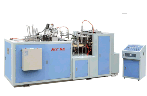 Paper Tea Cup Making Machine. Tea Cup with Handle Machine pictures & photos