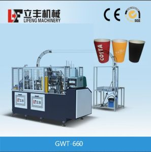 Paper Cup Sleeve Machine Ripple Layer pictures & photos