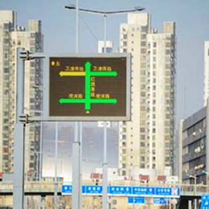 Outdoor P6 LED Panel pictures & photos