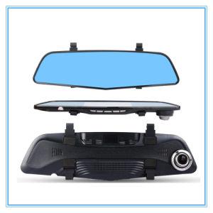 Auto Video Recorder Navotek 96655 Full HD 1080P Car DVR pictures & photos
