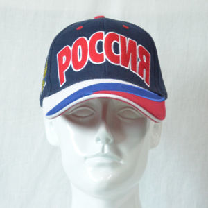 4 Colours Cotton Baseball Cap with 3D Embroidered pictures & photos