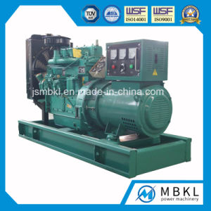 50kw/62.5kVA Diesel Generator Set Powered by Wechai Engine/High Quality pictures & photos