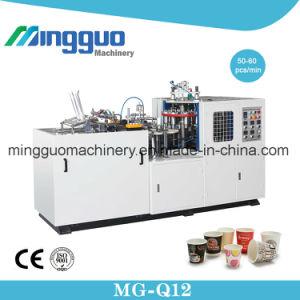 Paper Tea Glass Machine Price pictures & photos
