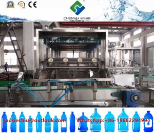 5 Gallon Barrel Washing Filling Capping Machine pictures & photos