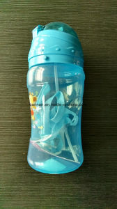 PP Sports Bottle Blow Molding Machine pictures & photos