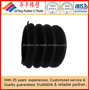 High-Performance Rubber Dust Proof Cover/Cap pictures & photos