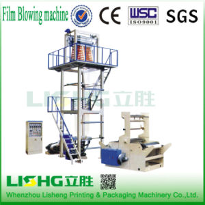 HDPE LDPE Film Blowing Machine (SJ-B) pictures & photos