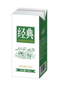 Aseptic for Milk Package 250 Ml Slim