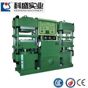 200ton Rubber Molding Machine for Rubber Ball Bouncy Ball Toy (KS200H2L) pictures & photos