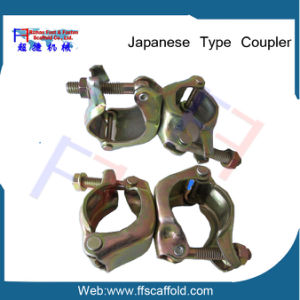 Japanese Scaffold pictures & photos