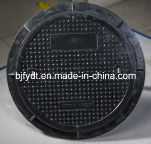 Hot Sale SMC D400 Access Manhole Cover