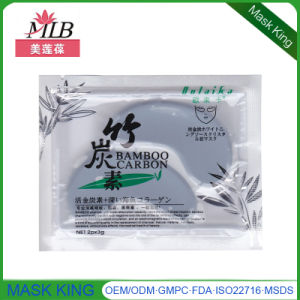 Bamboo Charcoal Eye Mask pictures & photos