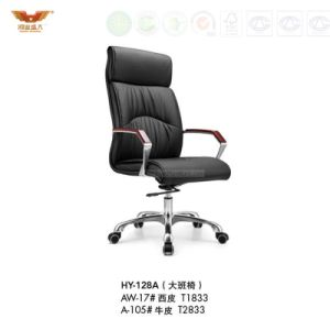 High Quality Office Leather Chair with Armrest (HY-128A) pictures & photos