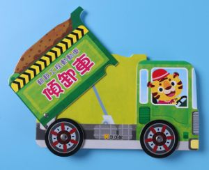 3D Car Pop-UPS Paperboard Books pictures & photos