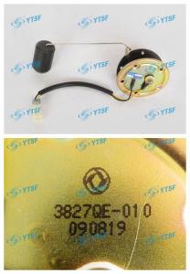 Good Quality DFAC Auto Parts Fuel Sensor pictures & photos