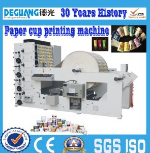 Hot Sale CE Certification Paper Cup Mini Printing Machine (DGRY650-5C) pictures & photos