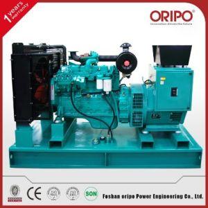 Water-Cooled 25kw Cummins Diesel Generator Open Type pictures & photos