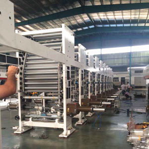 Aluminum Foil Lamination Machine for Plastic Roll